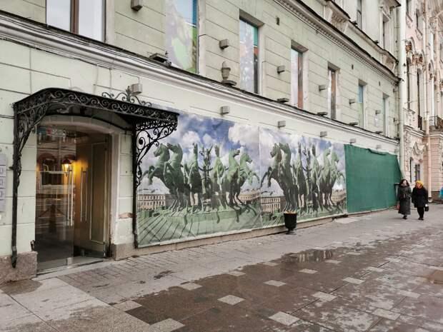 «Потемкинские деревни в центре Петербурга». Граффити на Невском завесили баннером вместо того, чтобы закрасить