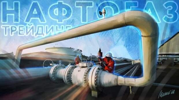 Украина закупает порядка 20 млрд кубов российского газа в год