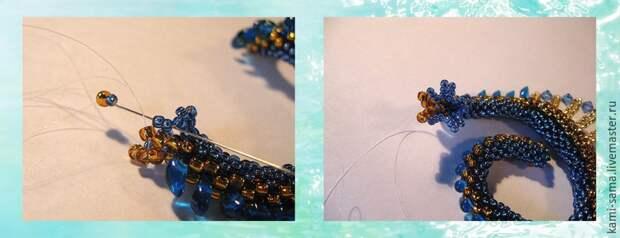 Мастер-класс плетём морского дракончика, фото № 12