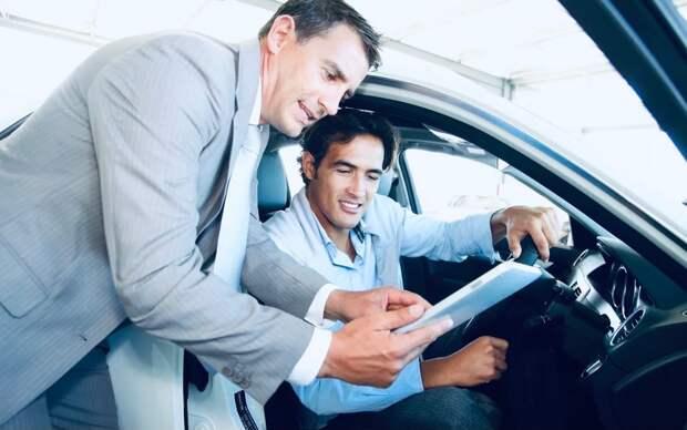 Перечисляем вам главные ошибки покупки автомобиля у дилеров