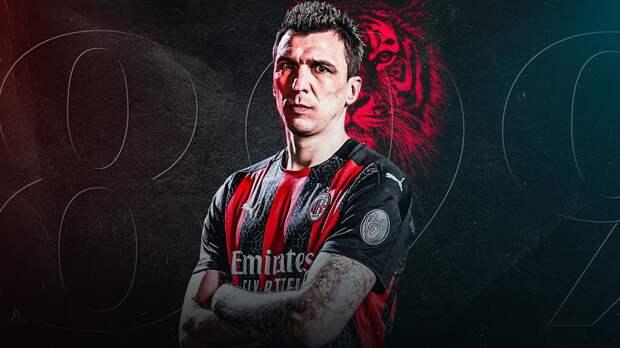Не игравший из-за травмы Манджукич отказался от мартовской зарплаты. «Милан» направит деньги на благотворительность