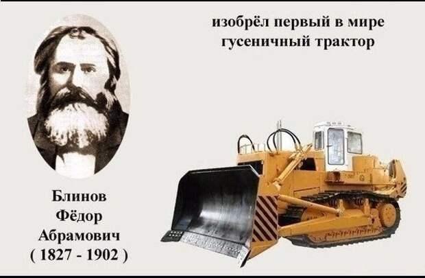 """Александр ЗИБОРОВ:   """"ИЗОБРЕТЕНО В РОССИИ"""""""