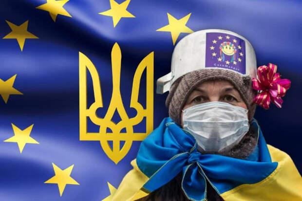 Украины в планах Евросоюза не существует