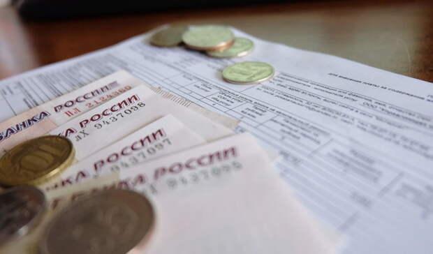 Оренбуржцы получили квитанции с апрельским платежом за тепло