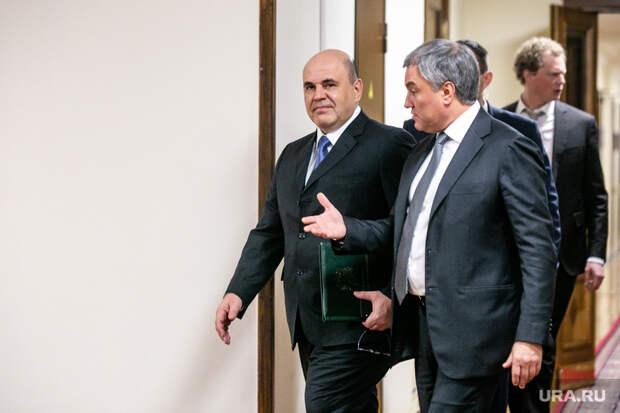 Правительство Мишустина выставило губернаторам три новых требования