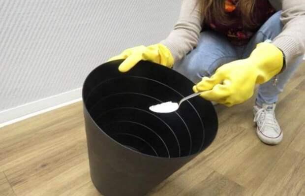 Сода в мусорном ведре: для чего ее туда насыпают опытные хозяйки