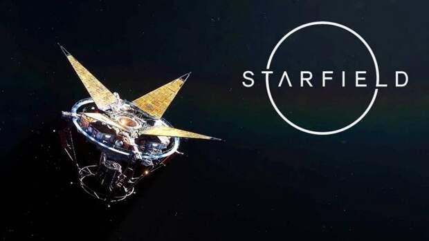 Microsoft запланировала на этот год масштабную рекламную кампанию Starfield