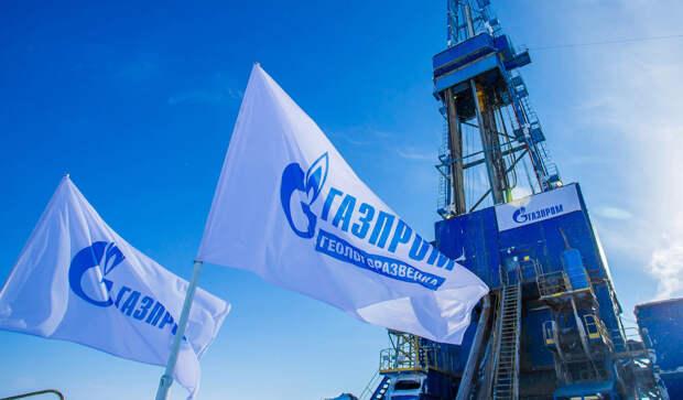 Цены на газ для Европы превысили $810 за тысячу кубов