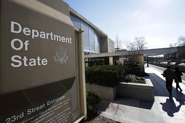 Посольство РФ призвало США завершить химдемилитаризацию