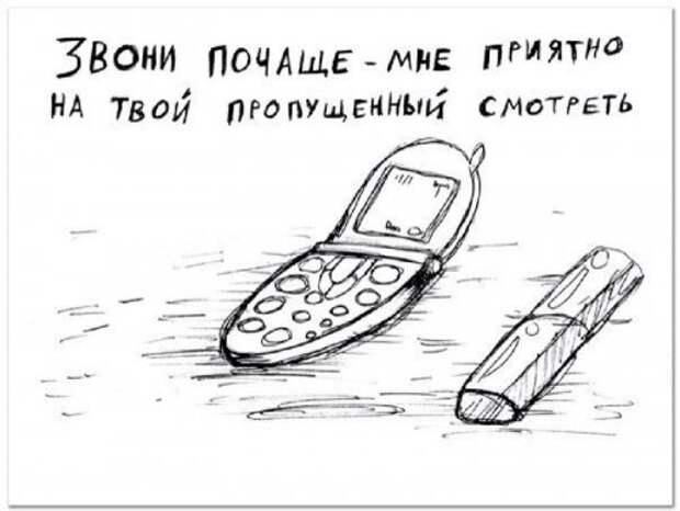 Забавные стишки от Владимира Полякова (10 фото)