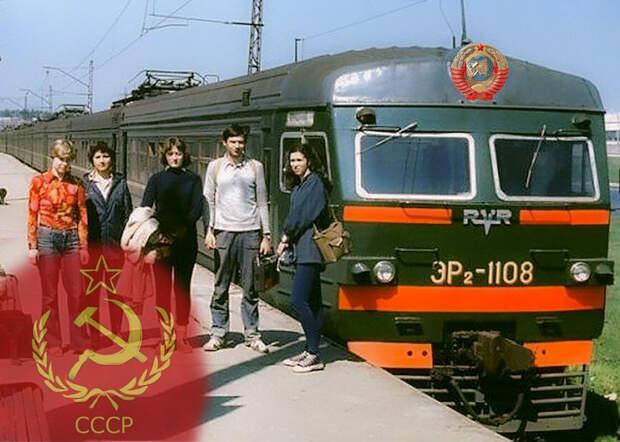 «Если бы вы увидели, что поезд едет в СССР, поехали бы?» - прочёл я на плакате. И задумался. Мой ответ - да