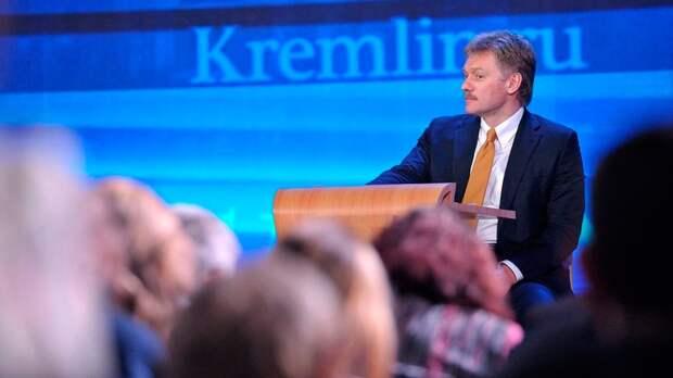 Песков: детали встречи Путина и Байдена еще предстоит обсудить