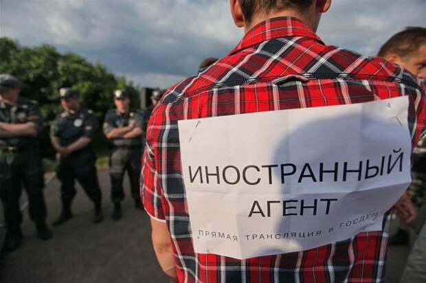 Алексей Рощин. Про иноагентов