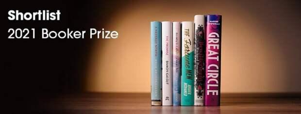 Опубликован шорт-лист Букеровской премии 2021 года