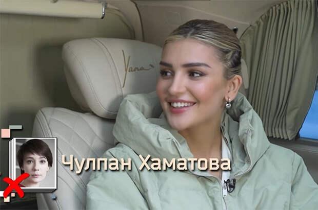 Дина Саева