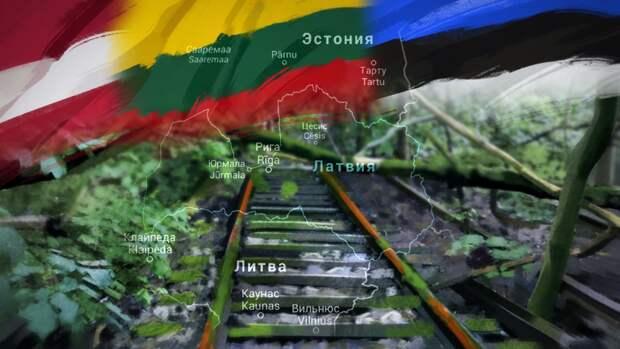 Латвии указали на главный прокол с наследием СССР