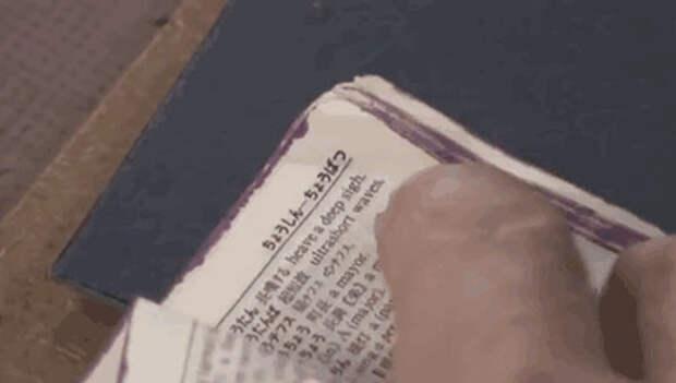 книга, реставрация, япония