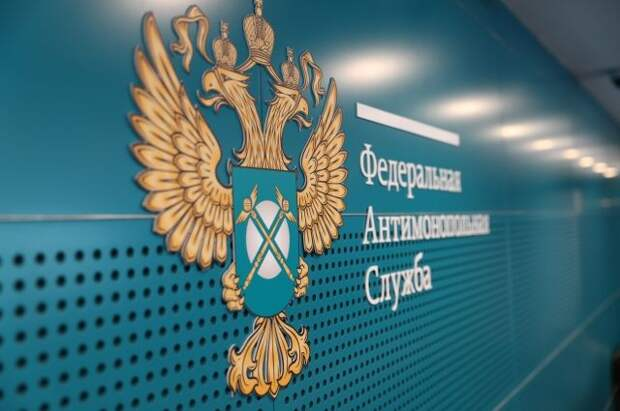 Цариковский покинул пост заместителя главы ФАС