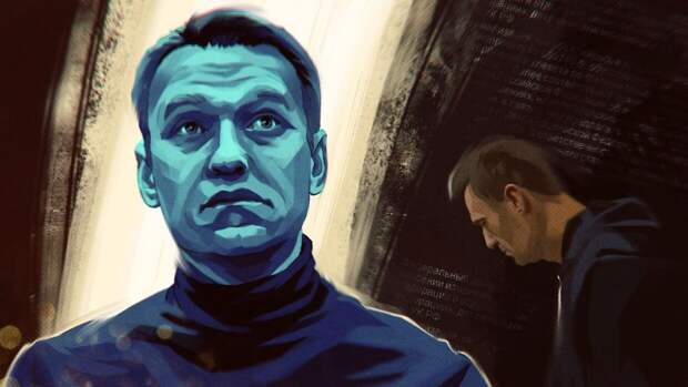 Политолог Виноградов отметил подавленность сторонников Навального