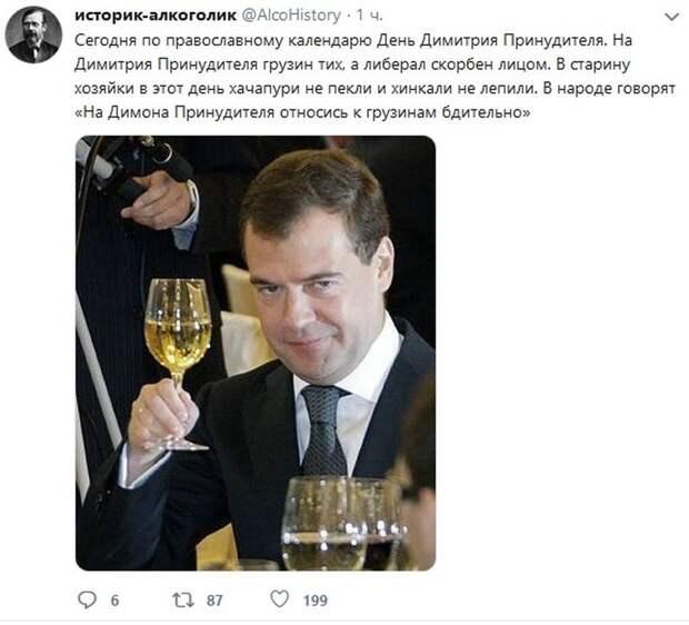 День  Димитрия-принудителя