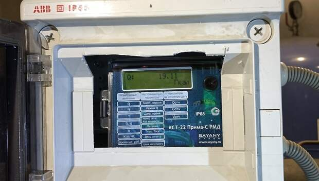 Точность теплосчетчиков и расходомеров проверили в доме в Кузнечиках