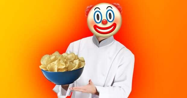 Как картофельные чипсы появились из-за шутки повара над миллионером