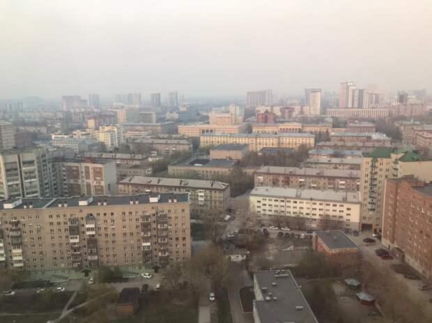 Новосибирск снова заволокла странная дымка — с чем это может быть связано