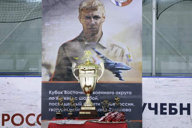 Кубок ВВО по хоккею с шайбой, посвященный памяти  Героя России  летчика Романа Филиппова, прошел в Хабаровске