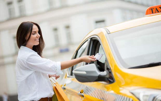 Чаевые в такси – выяснилось, где живут самые щедрые