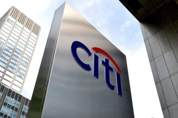 Американский финансовый конгломерат Citigroup
