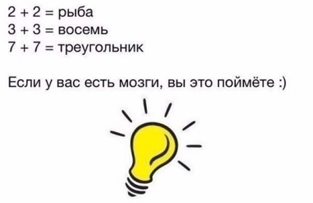 1449899873_1449749555_raznoobraznaya_4-97