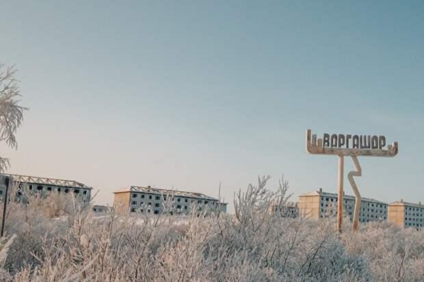 Поселок Воргашор — один из наиболее населенных на Воркутинском кольце. Людей здесь еще достаточно, чтобы наблюдать резкий контраст — по одну сторону улицы дома жилые, по другую — заброшенные