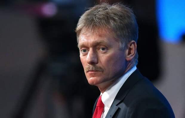 Песков рассказал, каким будет ответ России на новые санкции США