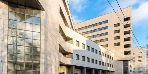 Собянин рассказал о развитии столичной системы онкологической помощи