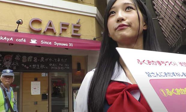 Турист из России приехал в Японию и снял реакцию японок, которые впервые увидели россиянина: видео