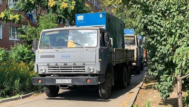 «Россети Кубань» направила персонал и генераторы в помощь «НЭСК-электросети» для восстановления энергоснабжения в Краснодаре