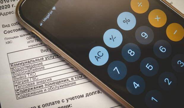 Свыше 1,6 миллиона автоплатежей ЖКХ сделали жители Ростовской области через Сбербанк