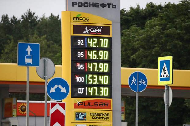 ВМинэнерго перечислили причины роста цен набензин вмарте