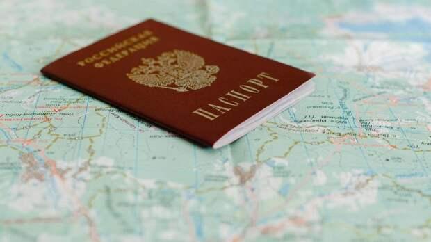 В МВД раскрыли требования к фотографиям для паспорта
