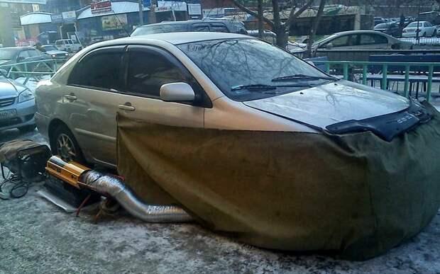 Как мы машины отогревали авто, зима, морозы