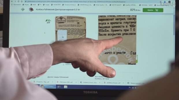 Эксперт Мясоедов рассказал, кто отслеживает покупки пользователей