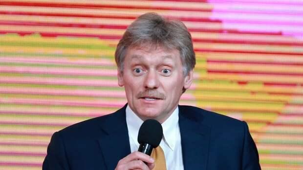 Песков опроверг отношение России к кибератаке на Colonial Pipeline