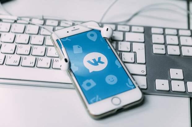 «ВКонтакте» передала вСК данные пользователей поделу омитинге вМоскве