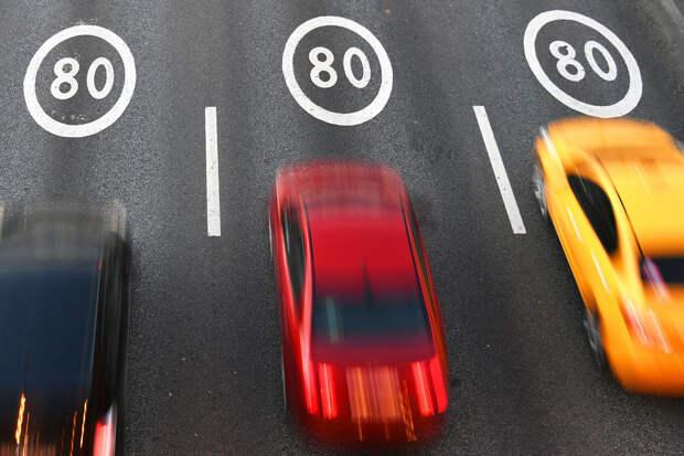 """Что думают читатели """"РГ"""" о предложении снизить нештрафуемый порог скорости"""