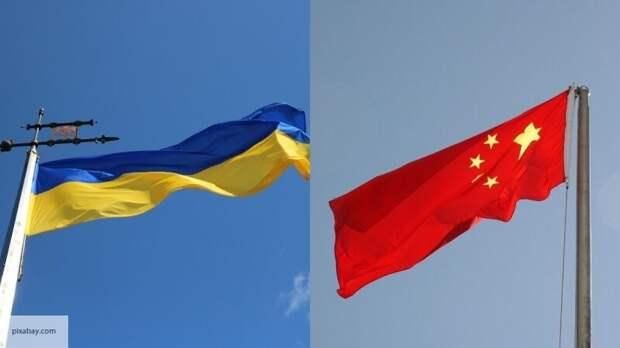Sohu: Китай неожиданно отреагировал на призывы украинцев ударить по Крыму
