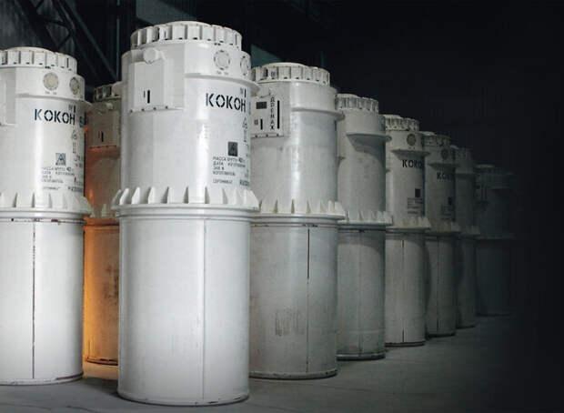 Атомный могильник: как хранят радиоактивные отходы