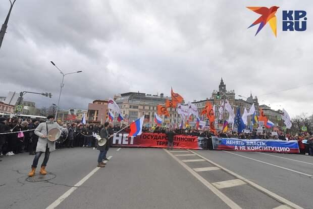 29 февраля в Москве прошел марш памяти погибшего Бориса Немцова Фото: Иван МАКЕЕВ