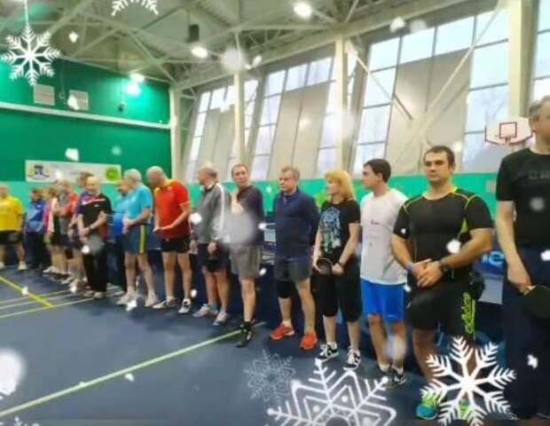 Команда из Северного отличилась на окружном турнире по пинг-понгу