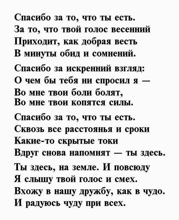 Яркая личная жизнь поэта Андрея Дементьева.