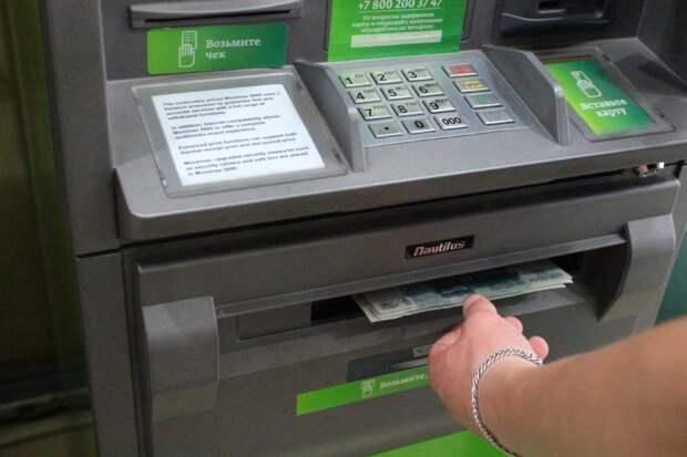 Россияне задумали забрать деньги из банков